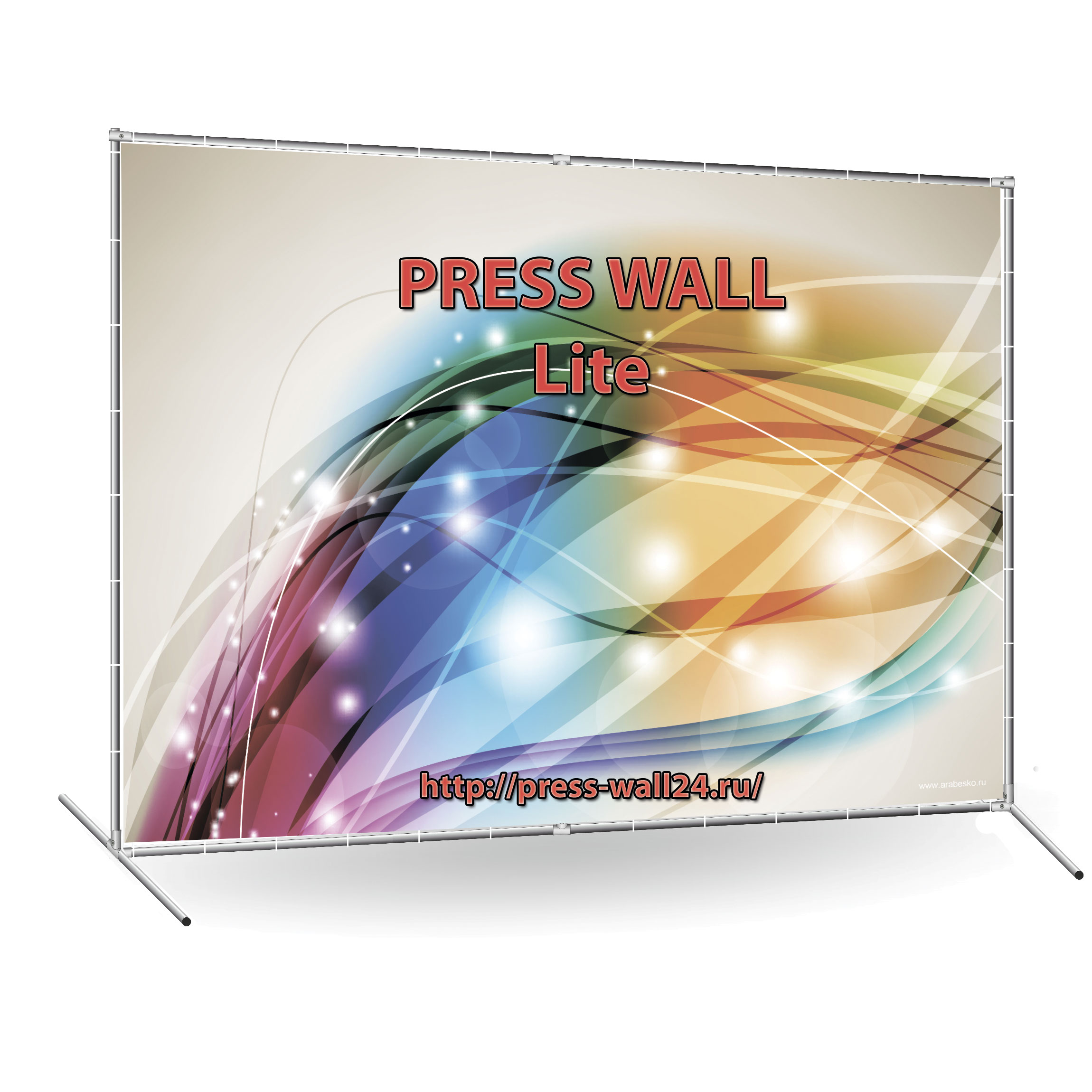 Press wall Lite