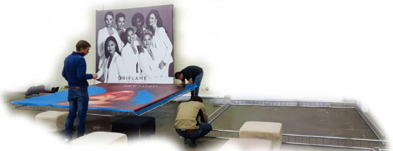 Ремонт Press-wall и продажа комплектующих